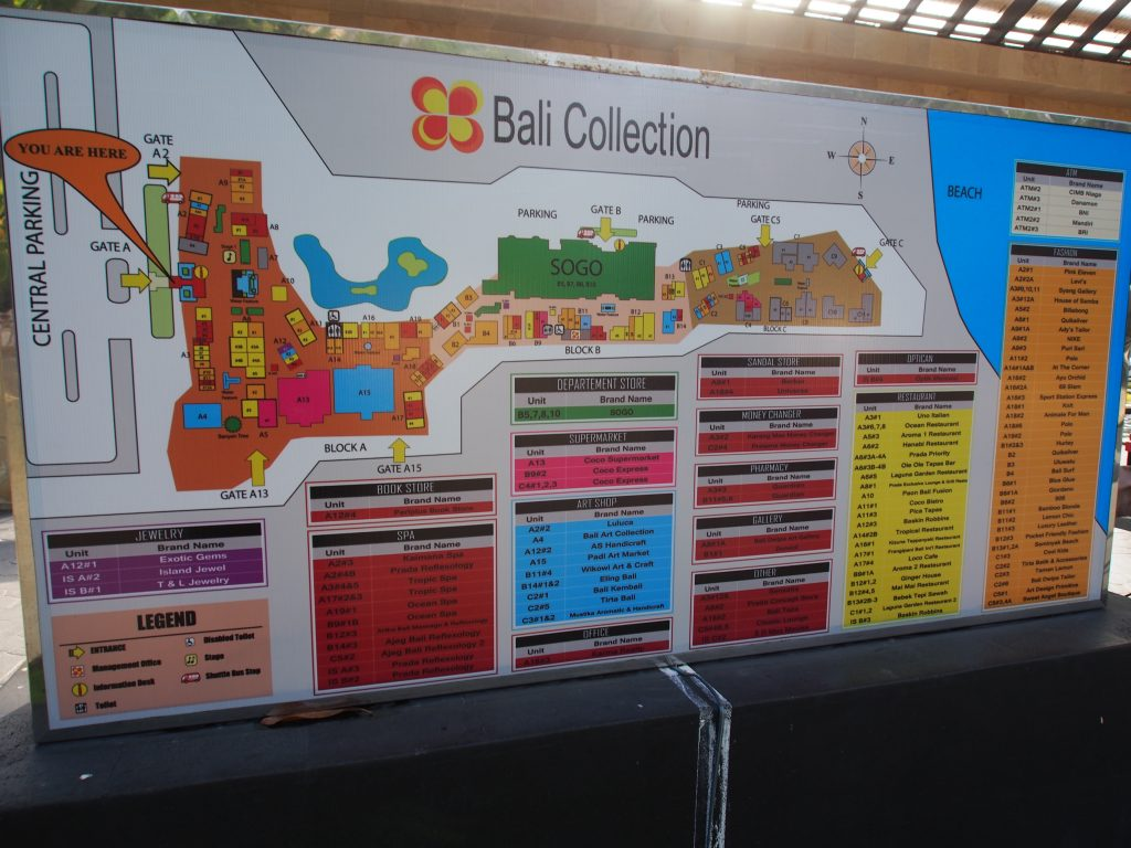 Map of Bali Collection