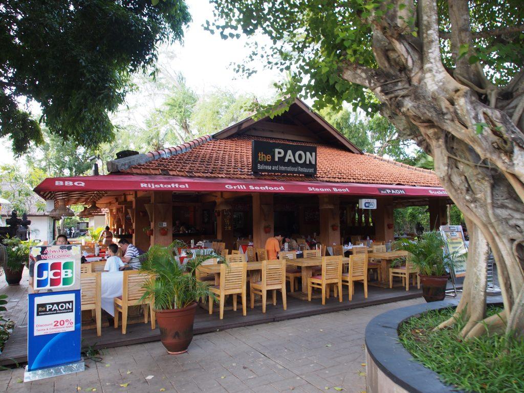 Paon restaurant.