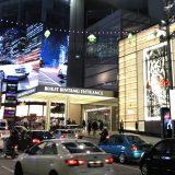 Kuala Lumpur 2017 Day 3 – Sunway Pyramid and transfer to Kuala Lumpur downtown